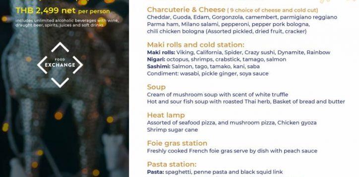 menu-new-year-eve-1-2