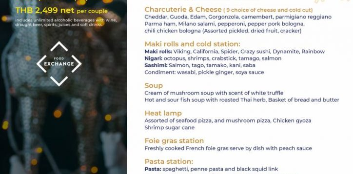 set-dinner-food-exchange-31-dec-2020-2