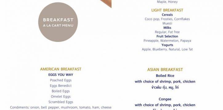 breakfast-a-la-cart-menu-2