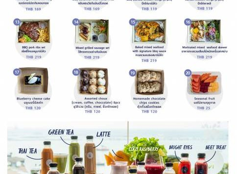 delivery-menu-2